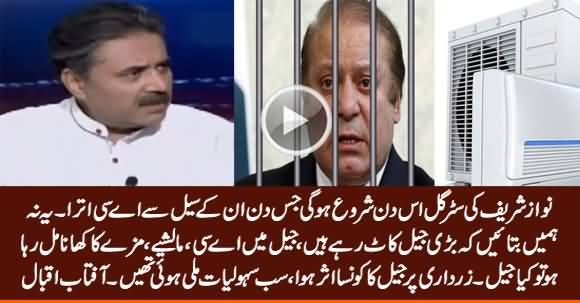 Nawaz Sharif Ki Struggle Us Din Shuru Hogi Jis Din Jail Se AC Utra - Aftab Iqbal