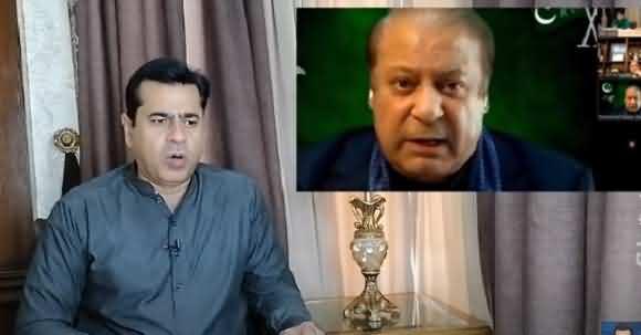 Nawaz Sharif Ki Takreer Main Kitna Sach Aur Kitna Jhoot? Imran Khan Analysis
