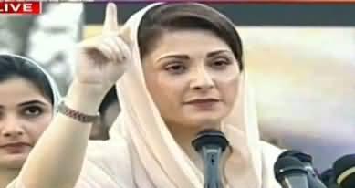 Nawaz Sharif Kisi Jurm Ki Nahi, Balke Awam Ki Awaz Banne Ki Saza Bhugt Raha Hai - Maryam Nawaz