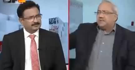 Nawaz Sharif Ko Saza Ho Rahi Hai - Chaudhry Ghulam Hussain Analysis