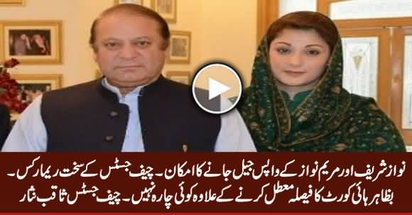 Nawaz Sharif & Maryam Again Most Likely Going Back To Jail - See Detail of SC Hearing