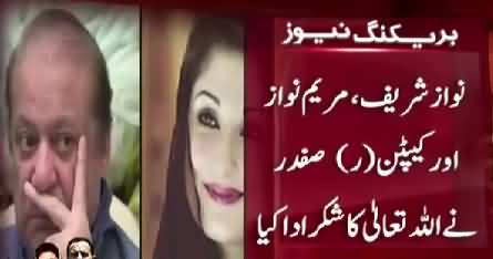 Nawaz Sharif, Maryam & Capt Safdar Response On IHC Verdict
