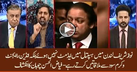 Nawaz Sharif Met Several Times With Indian Raw Agent Vikarm Sood In London - Fayazul Hassan Chohan Reveals