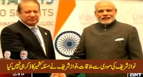 Nawaz Sharif & Narendra Modi Meeting, Nawaz Sharif Failed To Raise Kashmir Issue