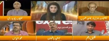 Nawaz Sharif Ne Har Idaare Ka Baira Gharq Kar Dia - Gen (R) Amjad Shoaib Criticizing Nawaz Sharif