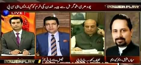 Nawaz Sharif Ne Mulk Tabah Karne Mein Koi Kasr Nahi Chori - Faisal Vawda