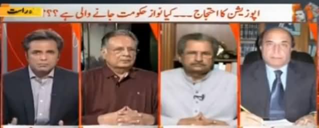 Nawaz Sharif Ne Pakistan Ki Khidmat Karne Ka Jurm Kia Hai - Pervez Rasheed
