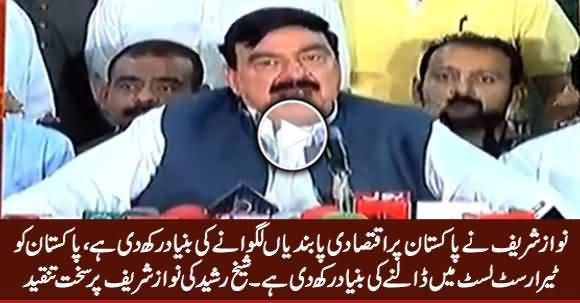 Nawaz Sharif Ne Pakistan Per Pabandiyan Lagwane Ki Bunyad Rakh Di - Sheikh Rasheed
