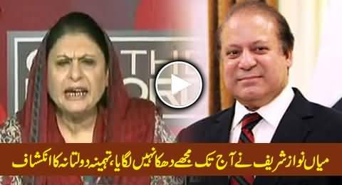 Nawaz Sharif Never Pushed Me or Touched Me, Tehmina Daultana About Nawaz Sharif's Attitude