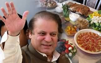 Nawaz Sharif One Night Dinner Cost Local Pakistani Consulate at 400,000 USD