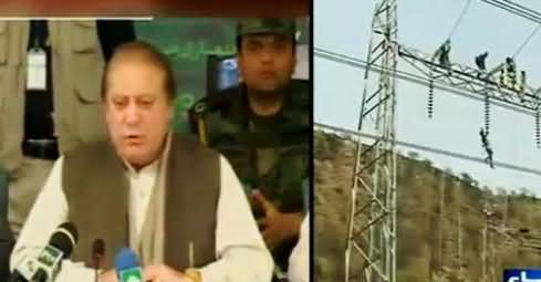 Nawaz Sharif Openly Criticizing Pervez Musharraf & PPP First Time After Becoming PM
