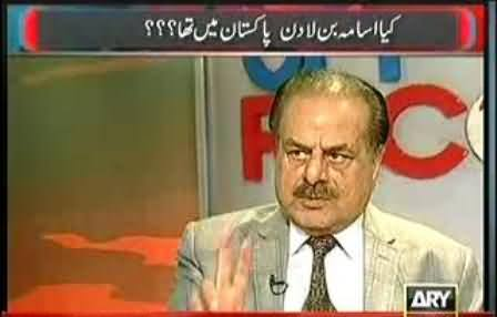Nawaz Sharif Ordered To Hand Over Aimal Kasi To America - General (R) Hameed Gul