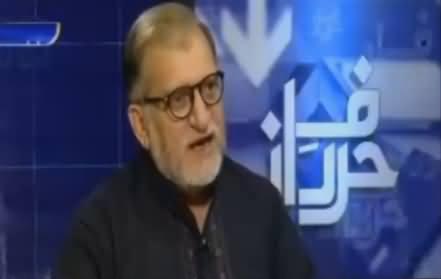 Nawaz Sharif Panama Leaks Ki Waja Se Deemak Zada Ho Gaye Hain - Orya Maqbool Jan