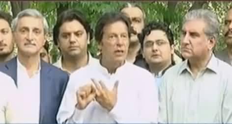 Nawaz Sharif Panama Leaks Mein Pakre Gaye Hain, Corruption Ke Saboot Mil Gaye Hain - Imran Khan