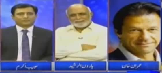 Nawaz Sharif Panama Leaks Mein Range Hathon Pakra Gaya Hai - Imran Khan