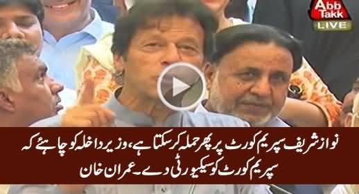 Nawaz Sharif Phir Supreme Court Par Hamla Kar Sakta Hai - Imran Khan