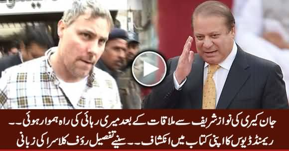 Nawaz Sharif Played Important Role in My Release - Raymond Davis Writes in His Book