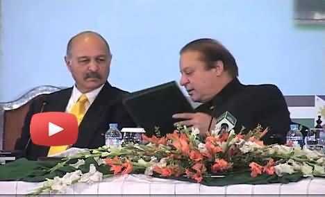 Nawaz Sharif Press Conference with Mushahid Hussain of PML Q