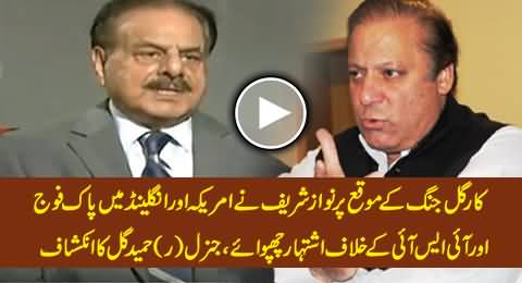 Nawaz Sharif Published Ads Against Pak Army and ISI in UK & USA During Kargil War - Gen (R) Hamid Gul