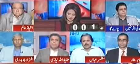 Nawaz Sharif Qanoni Jang Haar Jayein Ge - Mazhar Abbas Analysis on NAB Reference