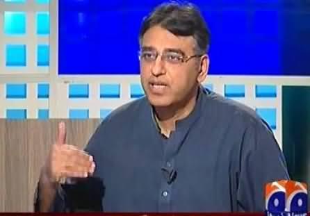 Nawaz Sharif Range Haathon Pakre Gaye Hain - Asad Umar Analysis