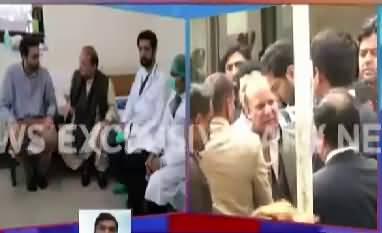 Nawaz Sharif Reached Services Hospital to meet Ahsan Iqabl