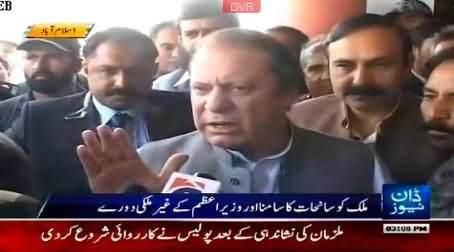 Nawaz Sharif remained out of Pakistan on all the serious incidents that happened in Pakistan