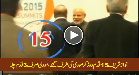 Nawaz Sharif Rushed 15 Steps To Reach Out To Modi, While Modi Took Only 3 Steps