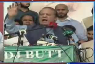 Nawaz Sharif´s complete speech in Buner Jalsa - 14th May 2018