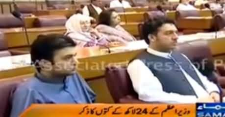 Nawaz Sharif's Dogs of Worth 2.4 Million Severely Criticized in National Assembly