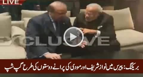 Nawaz Sharif's Handshake And Gupshup with Narendra Modi in Paris, Exclusive Video