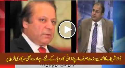 Nawaz Sharif's London Visit is Just For His Personal Business, Not For Pakistan - Rauf Klasra