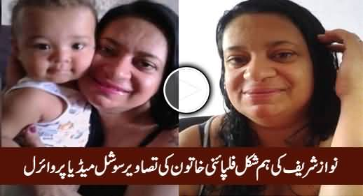 Nawaz Sharif's Look Alike Woman's Pictures Goes Viral on Social Media