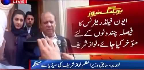 Nawaz Sharif´s media Talkin London - 4th July 2018
