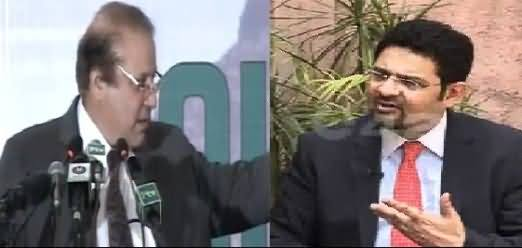 Nawaz Sharif's Mistake on Camera, Forgot the Name of His Personal Assistant