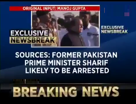 Nawaz Sharif's Name on Exit Control List; He is Going to be Arrested - Indian Tv