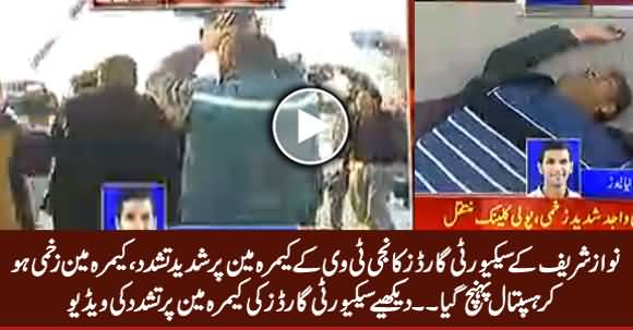 Nawaz Sharif's Security Guards Beat Cameraman of A Private TV Channel