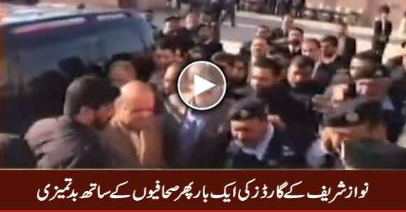 Nawaz Sharif's Security Guards Once Again Misbehave With Journalists