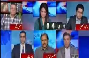 Report Card (NAB Cases Against Sharif Family) - 15th November 2017