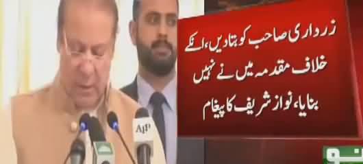 Nawaz Sharif Sends Message To Asif Zardari Through Maulana Fazal ur Rehman