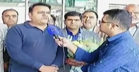 Nawaz Sharif Should Go Back To Pakistan - Fawad Chaudhry Media Talk in London