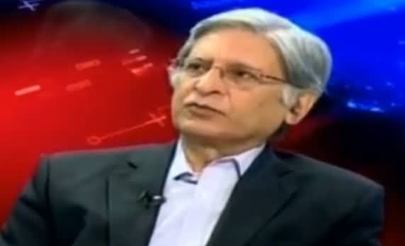 Nawaz Sharif Should Not Expect Any Help From Peoples Party - Aitzaz Ahsan