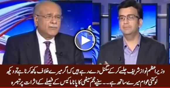 Nawaz Sharif Signal De Rahe Hain Ke Mere Khilaf Kuch Kia Tu Dekh Lo Awam Mere Sath Hai - Najam Sethi