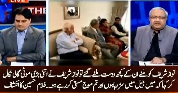 Nawaz Sharif Slanged PMLN Leader When He Met Him In Jail And Asked To Speed Up Efforts For His Release