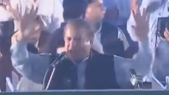 Nawaz Sharif Speech at PMLN Jalsa Multan - 11th May 2018