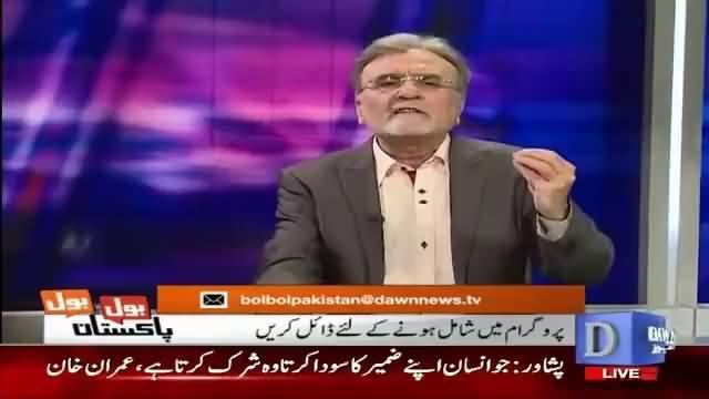 Nawaz Sharif Taqreerien Karni Ki Bajaye Asal Baat Ka Jawab Dein - Nusrat Javed