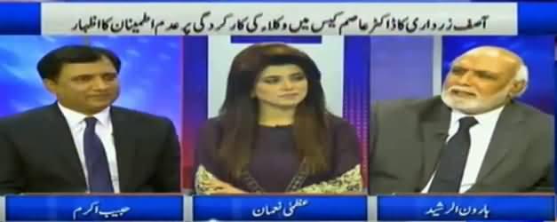 Nawaz Sharif To Lassi Pee Kar So Gaye Hain, Imran Khan Ne Pata Nahi Kia Pia Hai - Haroon Rasheed