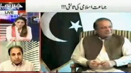 Nawaz Sharif Under Severe Pressure Due to PTI Azadi March, Rauf Klasra and Qazi Analysis