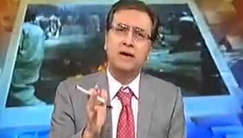 Nawaz Sharif Want to Get Relief With The Help of India & International Powers - Moeed Pirzada