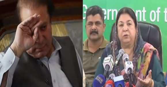 Nawaz Sharif Wanted Maryam Nawaz To Go With Him - Dr Yasmin Rashid Important Press Conference